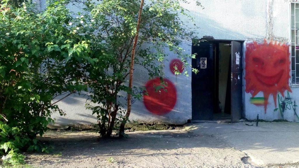 Подъезд здания, где расположена мастерская бумаги Лектон